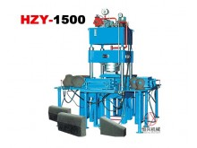 HZY1500 Hydraulic Press Brick Machine