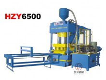 HZY6500 hydraulic pressure slag block making machine